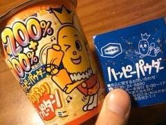 伊藤恵輔 公式ブログ/今日のおやつは 画像2