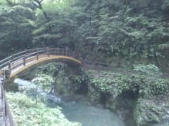 伊藤恵輔 公式ブログ/宮崎県2日目ですが。 画像1