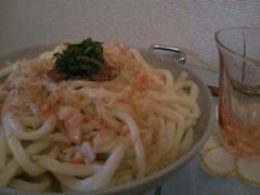 伊藤恵輔 公式ブログ/突撃隣の晩御飯っ 画像1