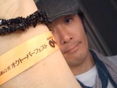 伊藤恵輔 公式ブログ/横浜オクトーバーフェストより。 画像1