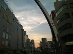 伊藤恵輔 公式ブログ/とある都市部の夕暮れ景色。 画像1