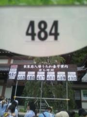 伊藤恵輔 公式ブログ/六月といえば紫陽花なんだぜin鎌倉。其の三ヽ( ̄▽ ̄)ノ 画像1