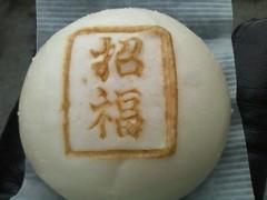 伊藤恵輔 公式ブログ/旅に出た結果……。 画像1