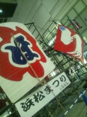 伊藤恵輔 公式ブログ/最近の天気ときらた、ほんとにもぅ!!(*´ー`*) 画像1