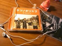 伊藤恵輔 公式ブログ/夜更かしTIMEっ 画像1