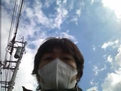 伊藤恵輔 公式ブログ/乾燥なんて怖くないっ 画像1