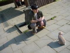 伊藤恵輔 公式ブログ/元気になるか解んないけど� 画像2