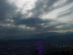 伊藤恵輔 公式ブログ/早く晴れるといいな。 画像1