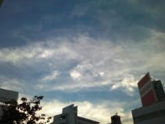 伊藤恵輔 公式ブログ/秋の空……っぽいかな。 画像1