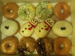 伊藤恵輔 公式ブログ/御菓子は美味しいよ♪(o^−^o) 画像1