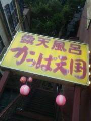 伊藤恵輔 公式ブログ/週かあけたら一段と寒いっスねぇ。( ´△`) 画像1