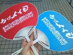 伊藤恵輔 公式ブログ/『KTM』使用前。(笑) 画像2
