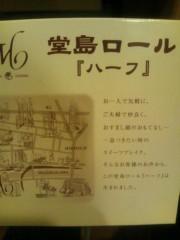 伊藤恵輔 公式ブログ/急な雨って結構困るんですよねっ!!(。´Д⊂) 画像1