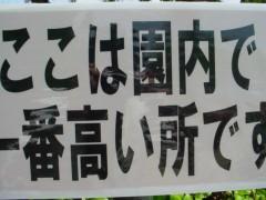 伊藤恵輔 公式ブログ/全く意味は無い()んだけど(笑)、オヤスミナサイ。 画像1