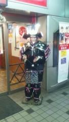 伊藤恵輔 公式ブログ/明日はこどもの日だのー。(*≧∀≦*) 画像3