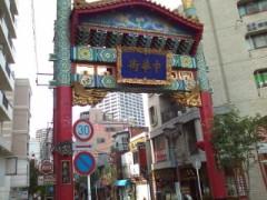 伊藤恵輔 公式ブログ/最近よく行く街。 画像1