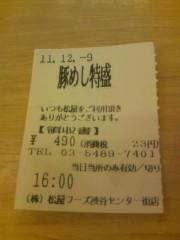 伊藤恵輔 公式ブログ/晴れたけど、寒いっス…。( ´△`) 画像3