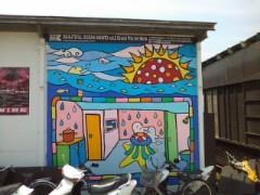 伊藤恵輔 公式ブログ/真夏の湘南江之島。 画像1