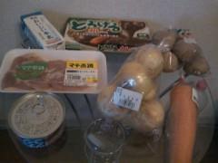伊藤恵輔 公式ブログ/久々に夕御飯。 画像1
