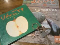 伊藤恵輔 公式ブログ/駅三つ分の公園で。 画像1