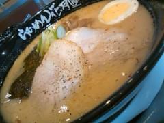 伊藤恵輔 公式ブログ/食べ方って色々〜。 画像1