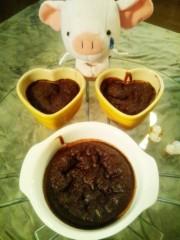 伊藤恵輔 公式ブログ/昨日はバレンタインだったらしいですヨ。(*´∇`*) 画像1