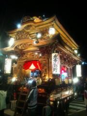 伊藤恵輔 公式ブログ/最近の天気ときらた、ほんとにもぅ!!(*´ー`*) 画像2