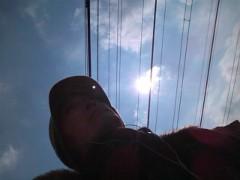 伊藤恵輔 公式ブログ/太陽と僕と小春日和。 画像1