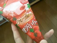 伊藤恵輔 公式ブログ/糖絶ち七日目。(挫折したよ。 画像1