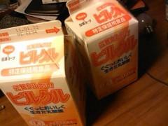 伊藤恵輔 公式ブログ/健康って素晴らしい。 画像1
