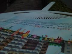 伊藤恵輔 公式ブログ/団扇もらった。 画像1