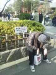 伊藤恵輔 公式ブログ/今年初の夜更かしプリンスっス!!(*´∇`*) 画像1