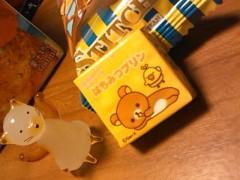 伊藤恵輔 公式ブログ/色々あったけどお休みなさいが言いたくて。 画像1