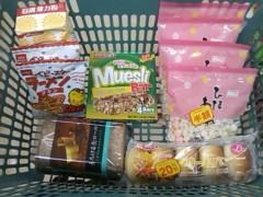 伊藤恵輔 公式ブログ/晩御飯と伊藤の胃袋の関係性。 画像1