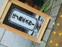 伊藤恵輔 公式ブログ/真夏の湘南江之島その2。 画像1