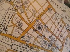伊藤恵輔 公式ブログ/町田市にてっ……とはいかず。 画像1