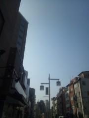 伊藤恵輔 公式ブログ/今日もいい天気♪(o^−^o) 画像1