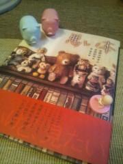 伊藤恵輔 公式ブログ/久々に買ったものはおっかない。( ´△`) 画像1