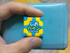 伊藤恵輔 公式ブログ/ありふれた月曜日に密かな甘味を。 画像1