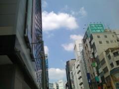 伊藤恵輔 公式ブログ/夏に向けて空模様替え。 画像1