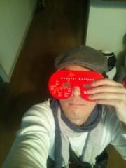 伊藤恵輔 公式ブログ/僕もつられて買ってみたけど。(*´∇`*) 画像1