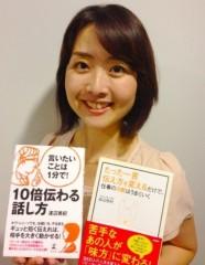 渡辺美紀 公式ブログ/別所哲也さんのラジオ番組「J-WAVE TOKYO MORNING」 にゲスト出演! 画像1