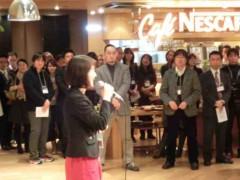 渡辺美紀 公式ブログ/『言いたいことは1分で! 10倍伝わる話し方』出版記念パーティ 画像1