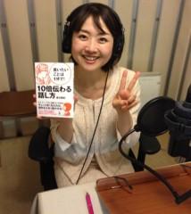 渡辺美紀 公式ブログ/渡辺美紀の本が、オーディオブックになりました! 画像1
