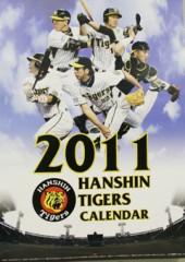 スポニチ虎番記者 公式ブログ/タイガースカレンダー2011 プレゼント実施中 画像1