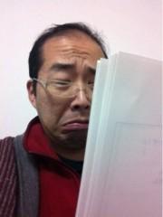 黒田浩史 公式ブログ/台本! 画像1