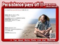 黒田浩史 公式ブログ/WEB更新! 画像1