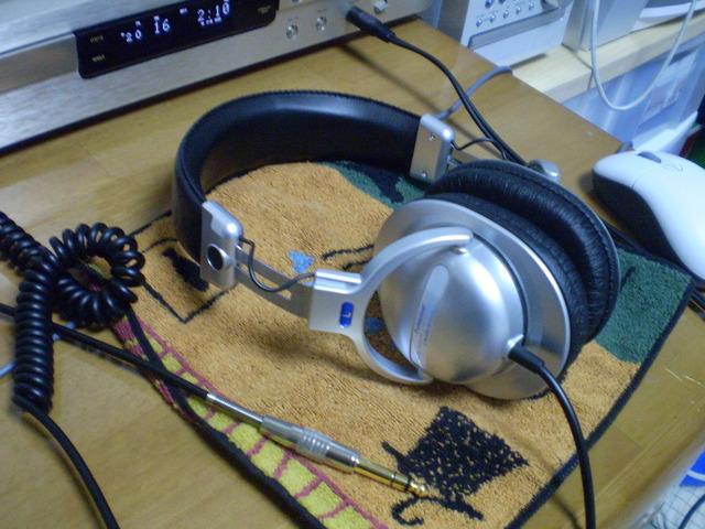 audio-technica ATH-PRO5