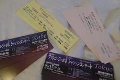 劉玉瑛 公式ブログ/パリ祭無事終了! 画像3