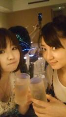 黒崎えりか 公式ブログ/乾杯♪ 画像1